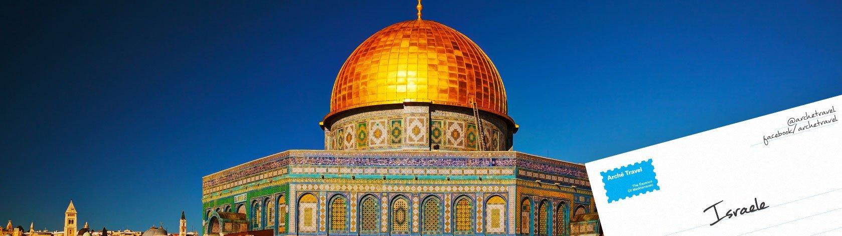 Tour Operator Israele - Viaggi Israele - Tour Israele - Arché Travel