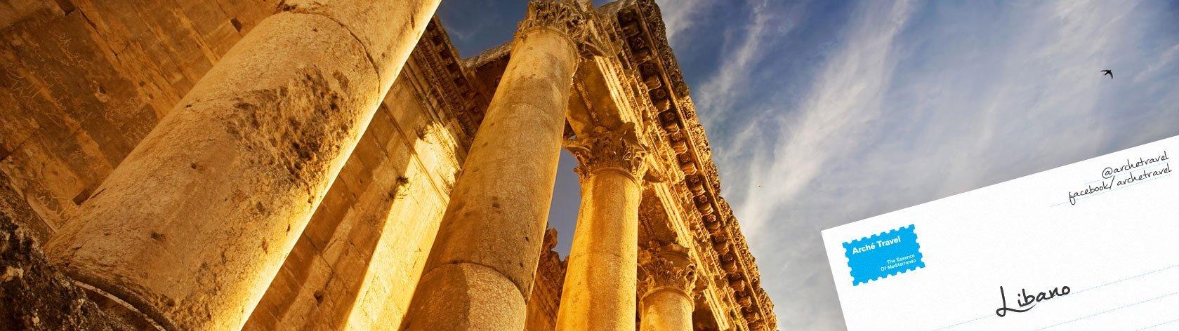 Tour Operator Libano - Viaggi Libano - Tour Libano - Arché Travel