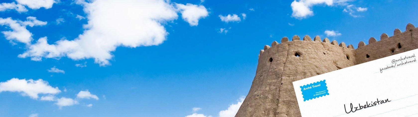 Tour Operator Uzbekistan - Viaggi Uzbekistan - Tour Uzbekistan - Arché Travel