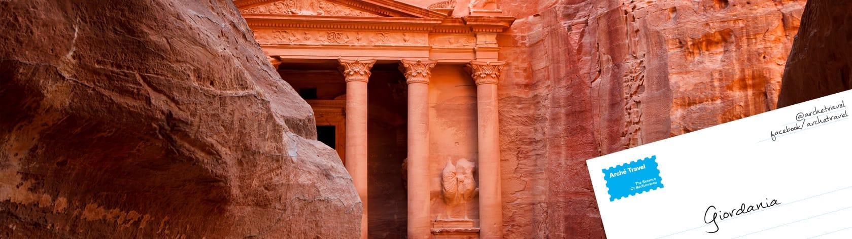 Tour Giordania, Tour Petra - Arché Travel