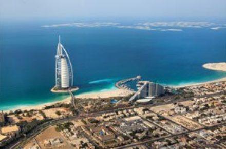 Tour OMAN e EMIRATI ARABI | Arché Travel - Tour Operator Oman