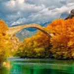 Trekking Grecia Del Nord e Corfu - Trek Tour Grecia | Arché Travel