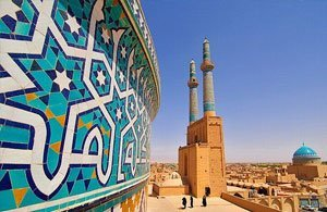 Viaggio in Iran Tour Operator Arché Travel
