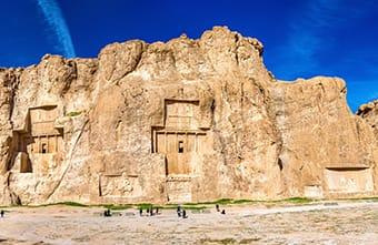 Iran Tour - viaggio in Iran 2020