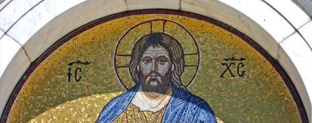 Tour Atene Bizantina - Weekend ad Atene | Arché Travel