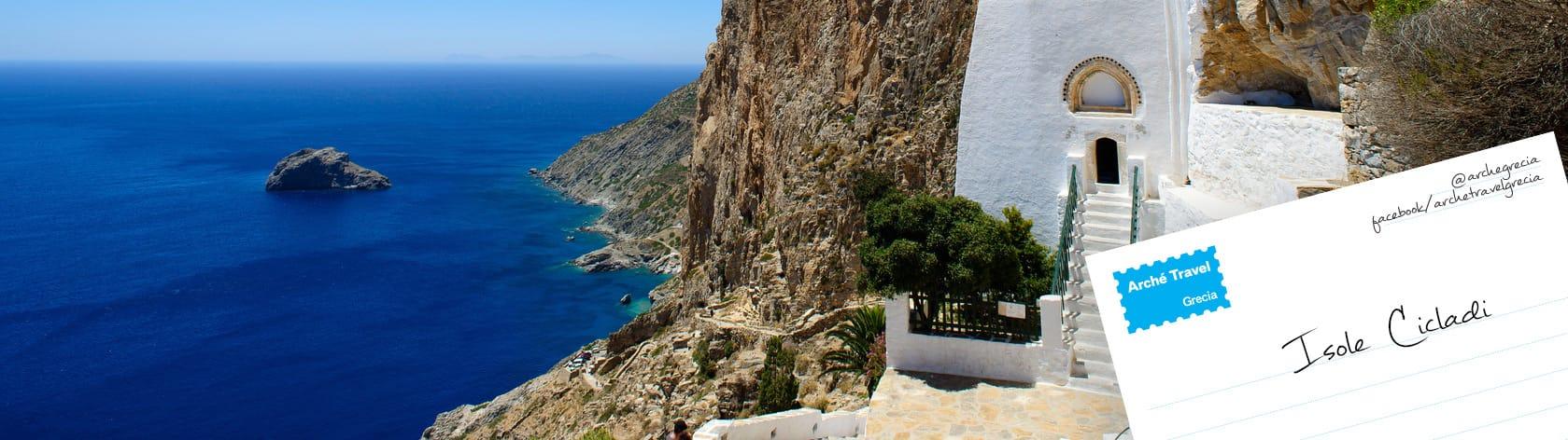 CATALOGHI Viaggi Isole Cicladi Tour Isole Cicladi - Arché Travel - Tour Operator Isole Cicladi Grecia