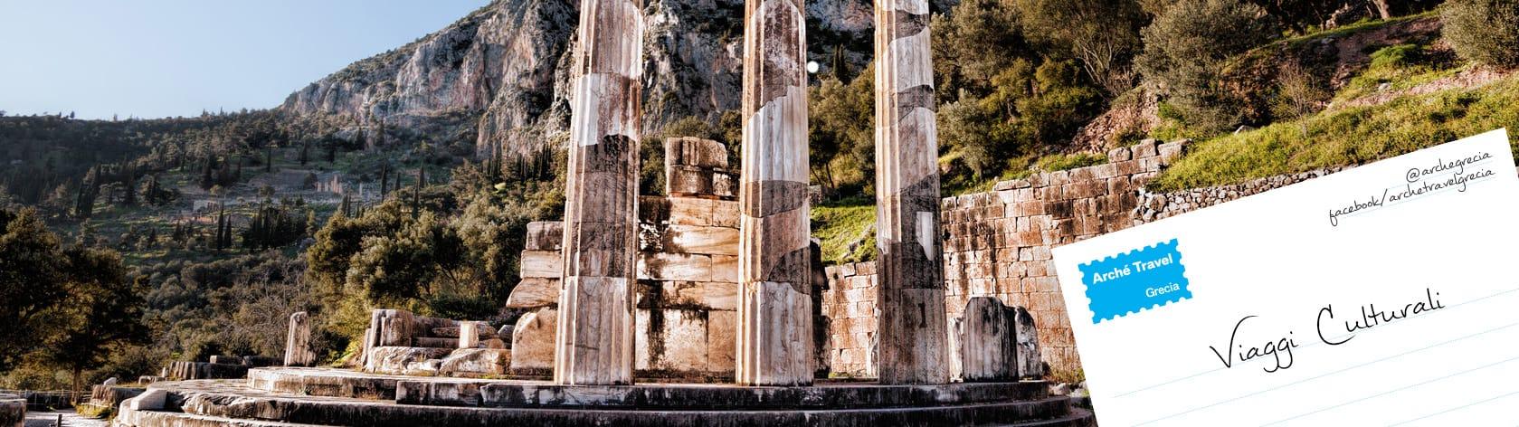 Viaggi Culturali Grecia - Tour Grecia Culturali Archeologici - Arché Travel - Tour Operator Grecia