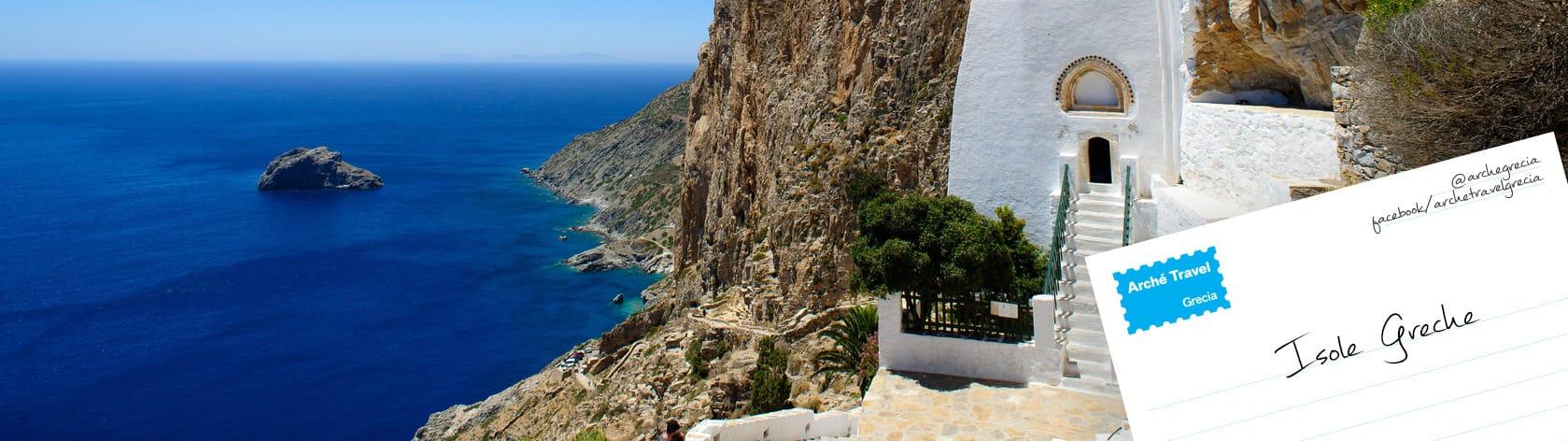 isole più belle della Grecia