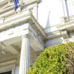 Atene-Museo-Benaki