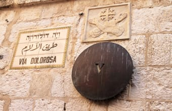 Viaggio a Gerusalemme - Tour Gerusalemme - Tour Israele