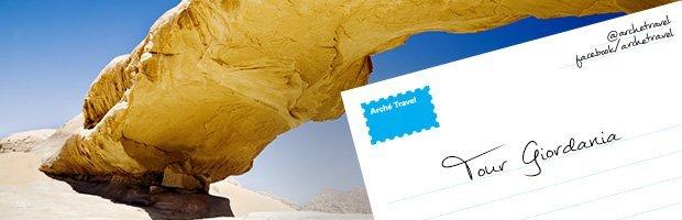 Tour Giordania - Tour Petra - Arché Travel - Tour Operator Giordania