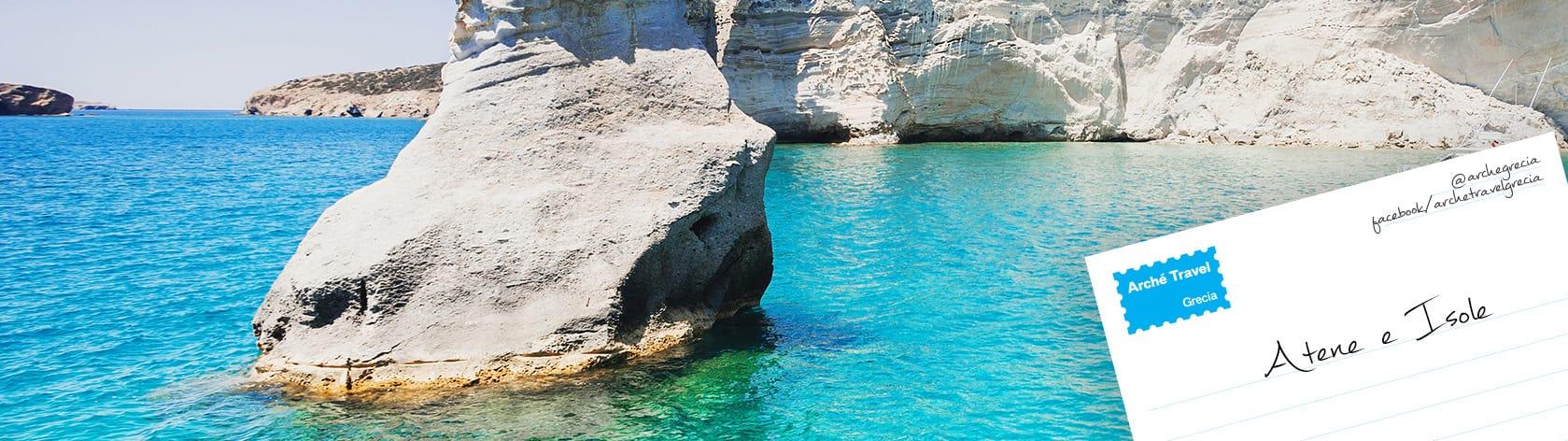 Tour Atene e Isole Greche - Arché Travel - Tour Operator Grecia