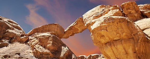 trekking giordania dana petra jordan trail
