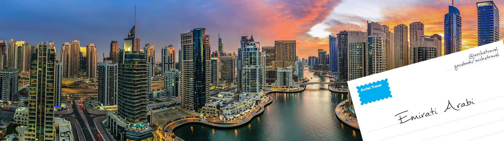viaggi organizzati emirati arabi uniti 2020 - Arché Travel