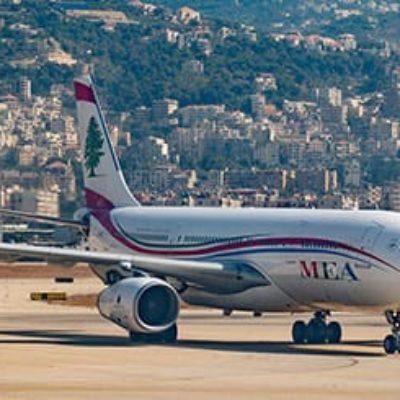 Libano Visto costo