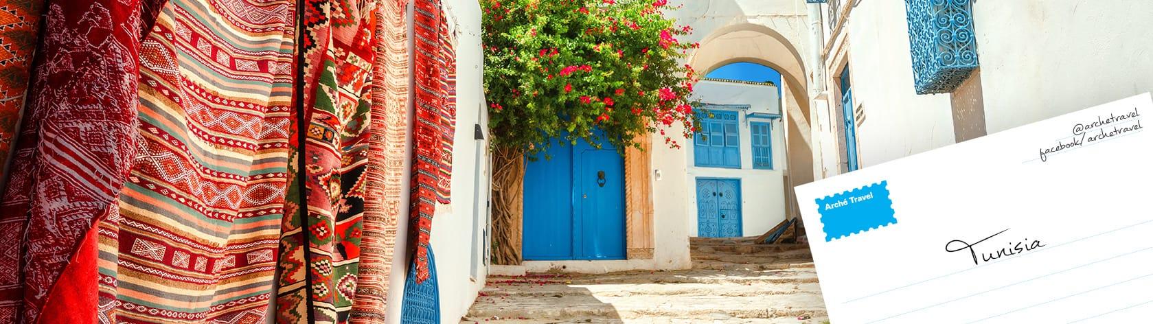 Blog tunisia - Guida di Viaggio tunisia - Blog di Viaggio tunisia