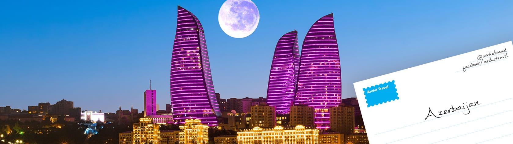 Blog Azerbaijan - Guida di Viaggio Azerbaijan - Blog di Viaggio Azerbaijan