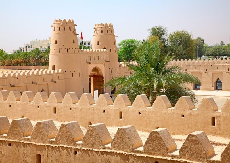 Al Ain National Museum, Emirati arabi cosa vedere