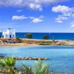 blog cipro guida quando andare
