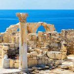 blog cipro guida storia