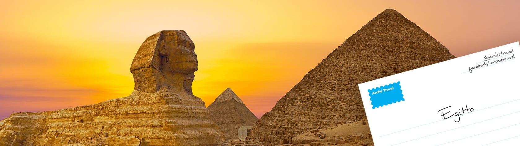 Tour Operator Egitto - Viaggi Egitto - Tour Egitto - Arché Travel