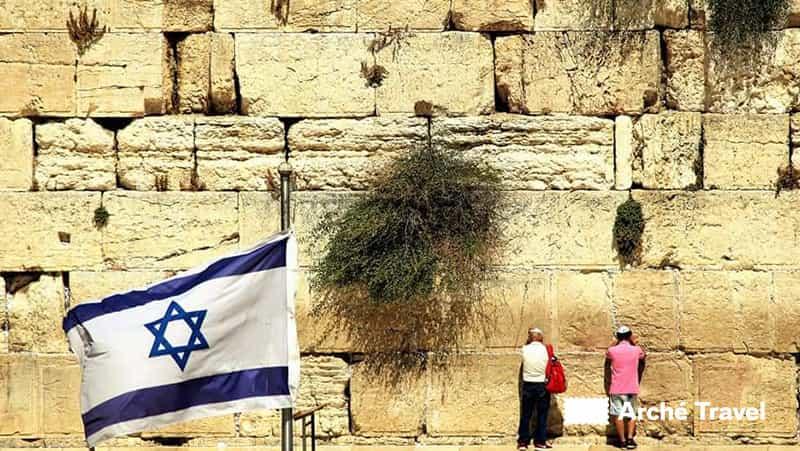 Muro del Pianto - Storia di Israele