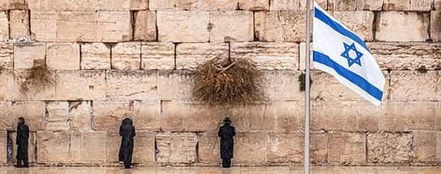 riassunto storia israele