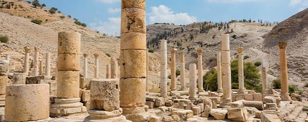 sito archeologico pella giordania