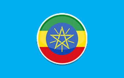 viaggi etiopia tour