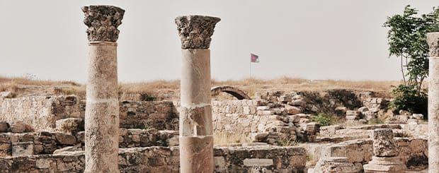 Amman Cosa Vedere