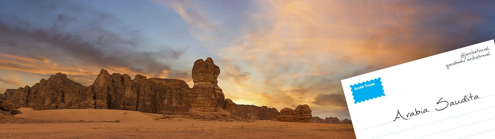 Blog Arabia Saudita - Guida di Viaggio Arabia Saudita - Blog di Viaggio Arabia Saudita