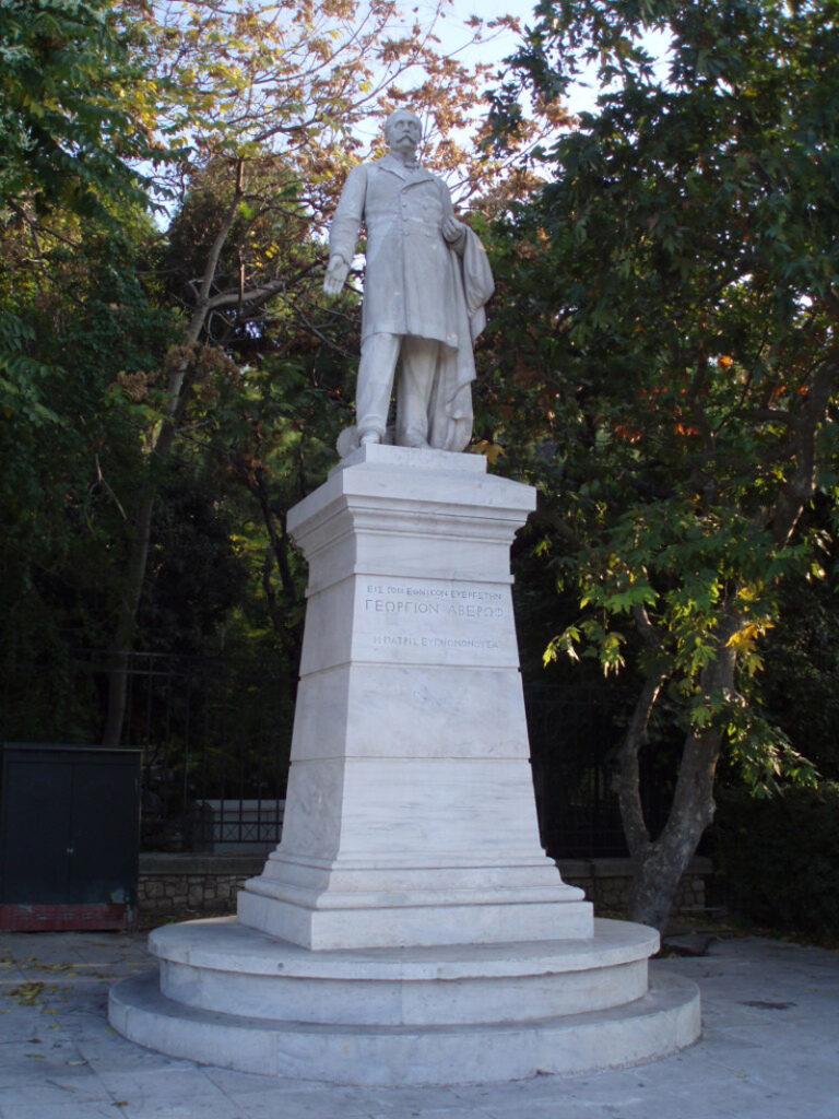 statua Georgios Averof