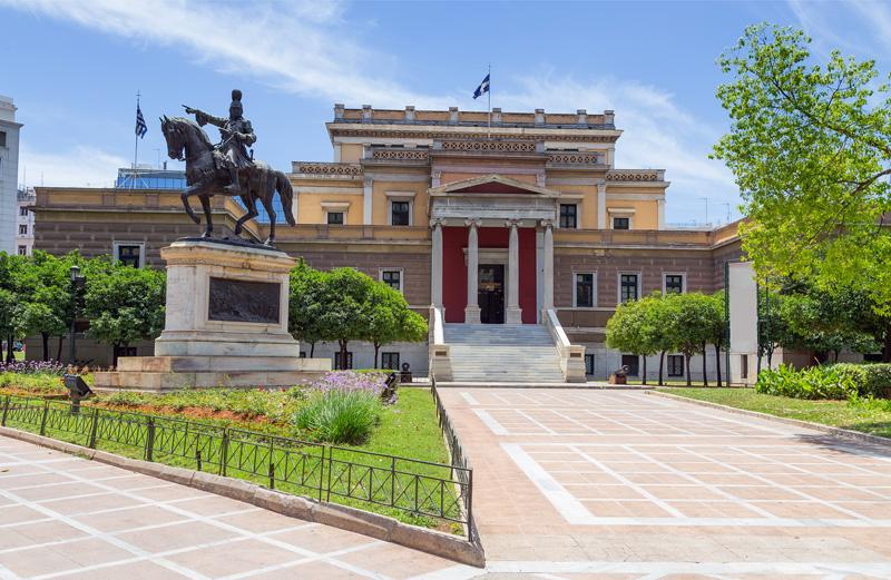 Museo Storico Nazionale Vecchio Parlamento Atene