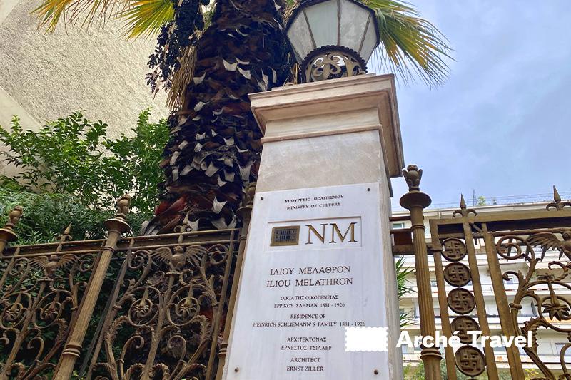 Museo Numismatico cosa fare ad Atene