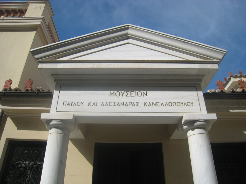 Museo Kanellopoulos