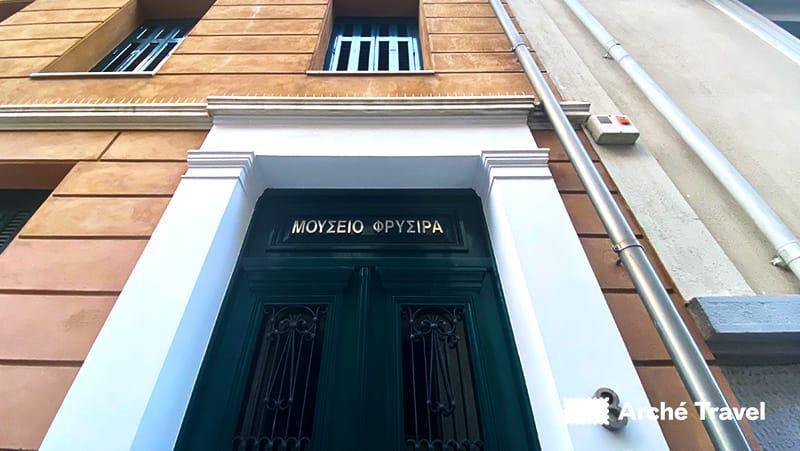 Museo Frissiras plaka cosa vedere ad Atene