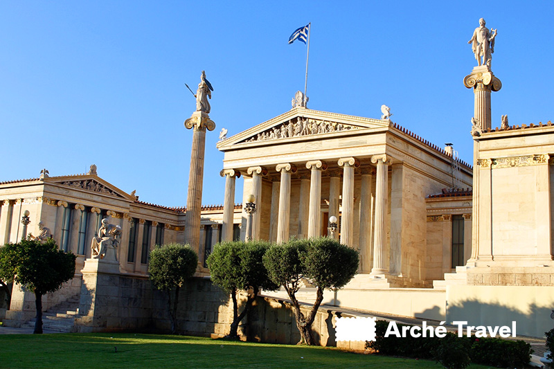 Akadimia cosa visitare ad Atene.