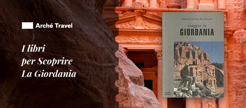 libri sulla giordania - viaggio in giordania