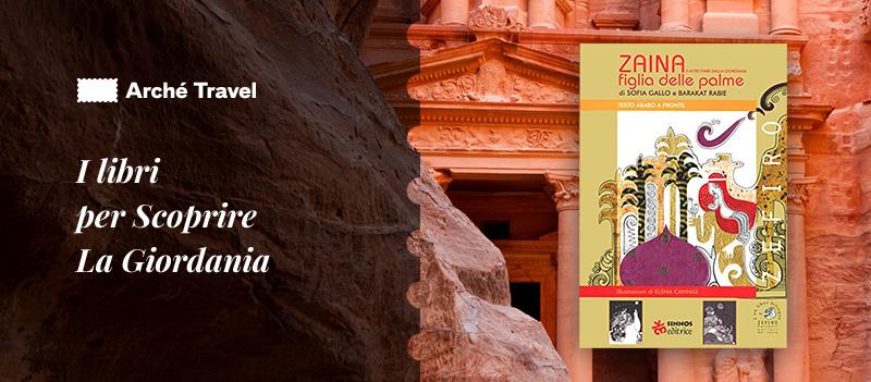 libri giordania - zaina, figlia delle palme e altre favole dalla giordania