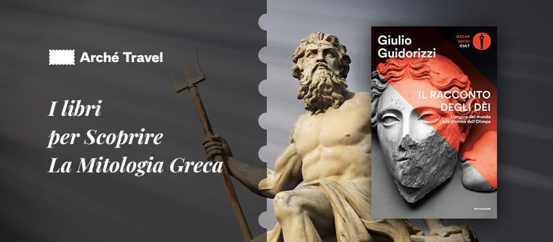 mitologica greca libri sui miti greci - il racconto degli dei