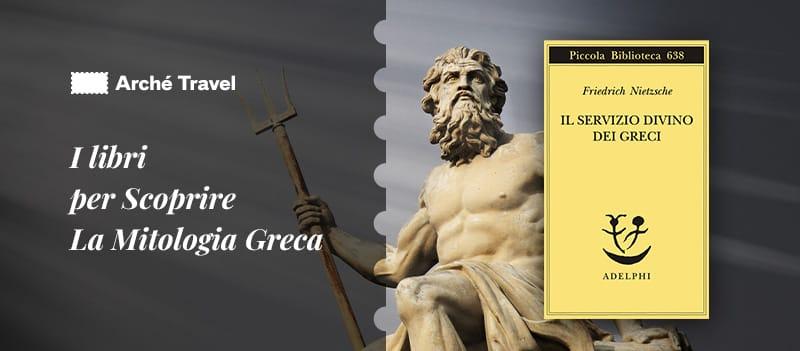 libri sulla mitologia greca - Il servizio divino dei greci