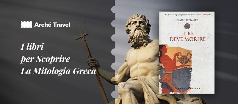libri sulla mitologia greca - il re deve morire