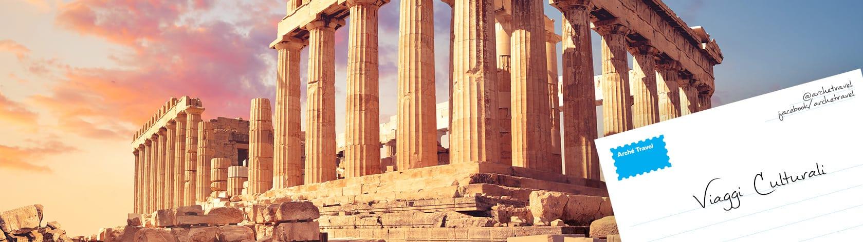 Viaggi Culturali - Turismo Culturale - Arché Travel - Tour Operator