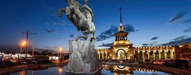 Yerevan Cosa Vedere