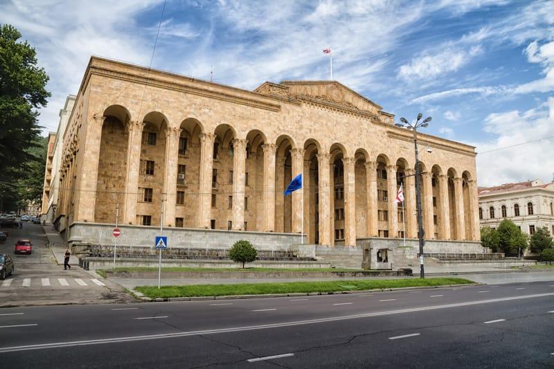 Parlamento viale Rustaveli