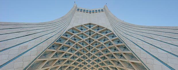 Teheran Cosa Vedere - Cosa Visitare a Teheran