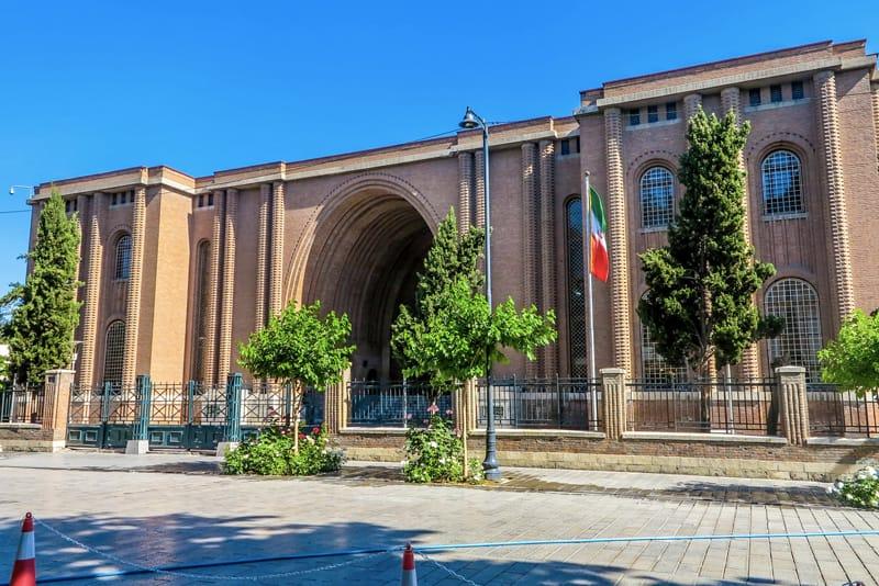 Museo Nazionale Teheran