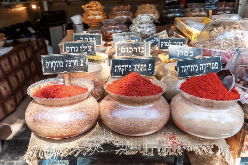 cucina tipica israele