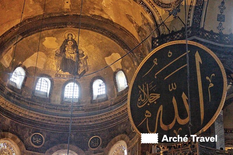 decori interni Hagia Sophia