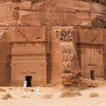 Tour Giordania e Arabia Saudita: Rotte Nabatee - Tour Operator Arabia Saudita Giordania